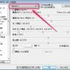 【ffdshow】ファイル毎にフィルタ設定を変更する方法【プリセット・プロファイル】