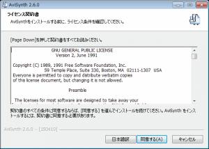 screenshot_131