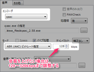 screenshot_192