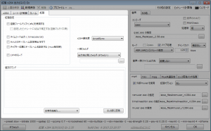 screenshot_194