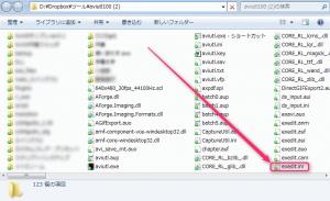 screenshot_203