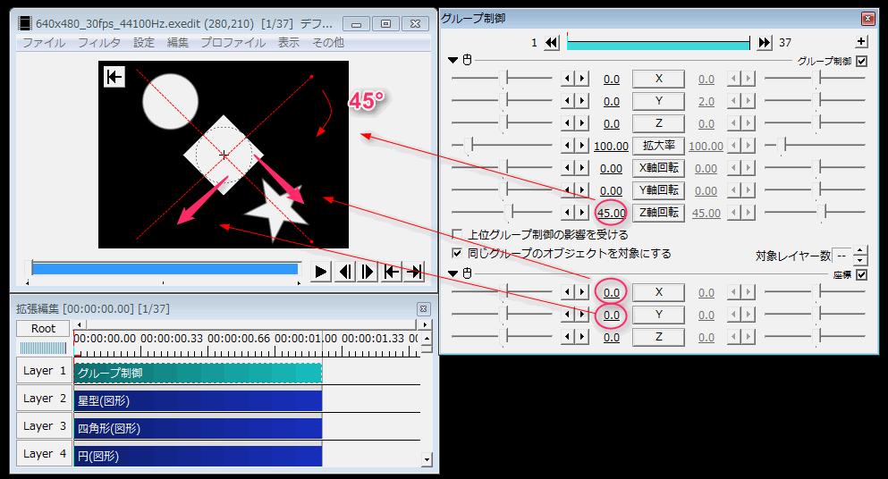 screenshot_2141
