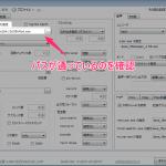 screenshot_27011
