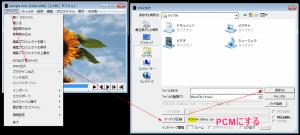 screenshot_2732