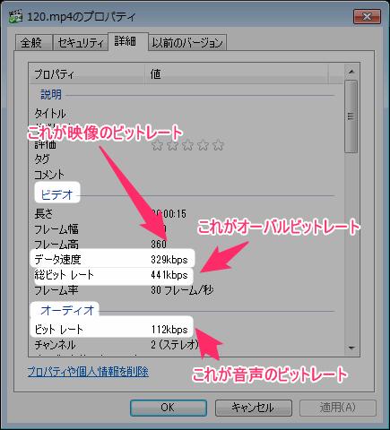 screenshot_2952