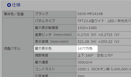 screenshot_2971