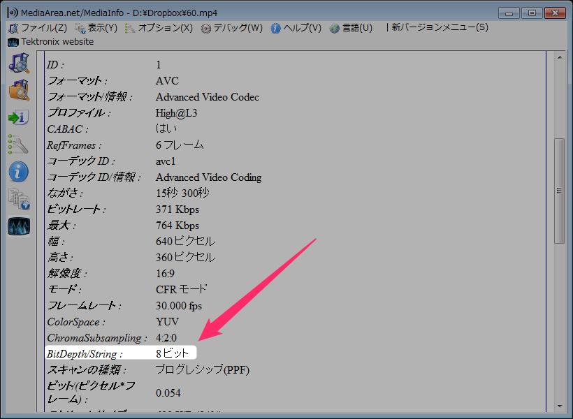 screenshot_298