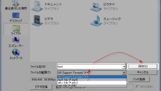 【AviUtl】x264guiExでMKV出力する方法