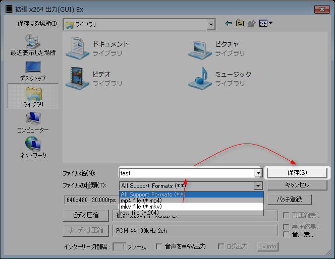 screenshot_315