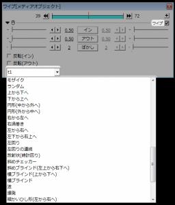 screenshot_3891