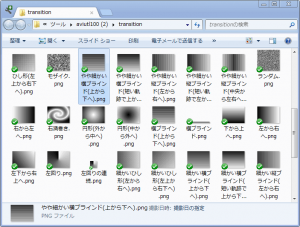 screenshot_3902