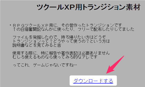 screenshot_3951