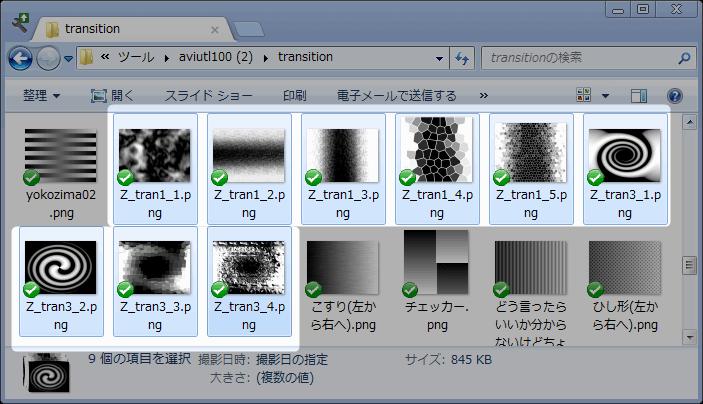screenshot_3981