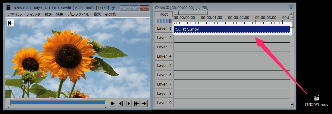 screenshot_4801