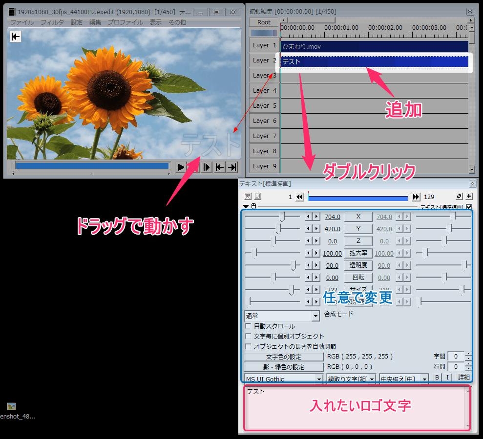 screenshot_4821