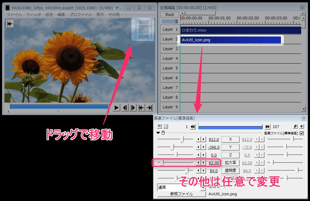 screenshot_4841