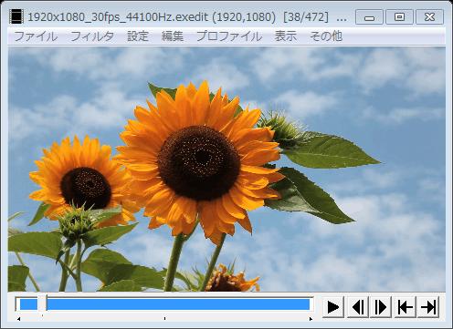 screenshot_490