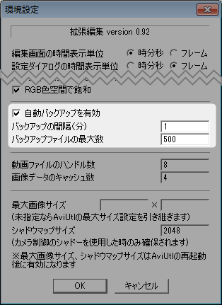 screenshot_5371