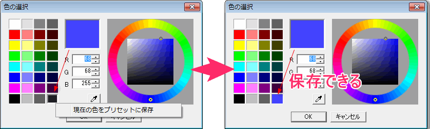 screenshot_5391