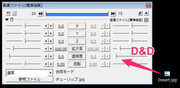 screenshot_5481