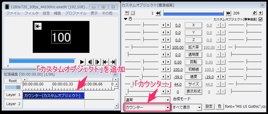 screenshot_5623