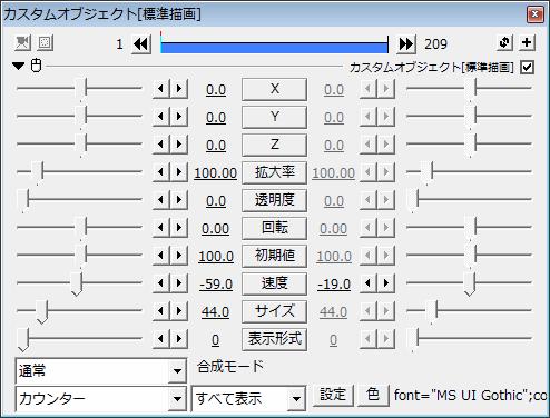 screenshot_563