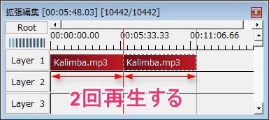 screenshot_632