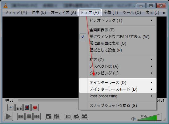 screenshot_6481