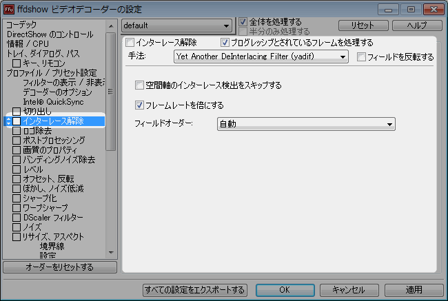 screenshot_6491