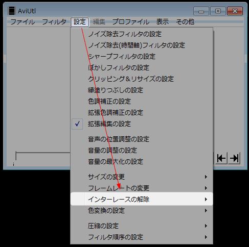 screenshot_65011