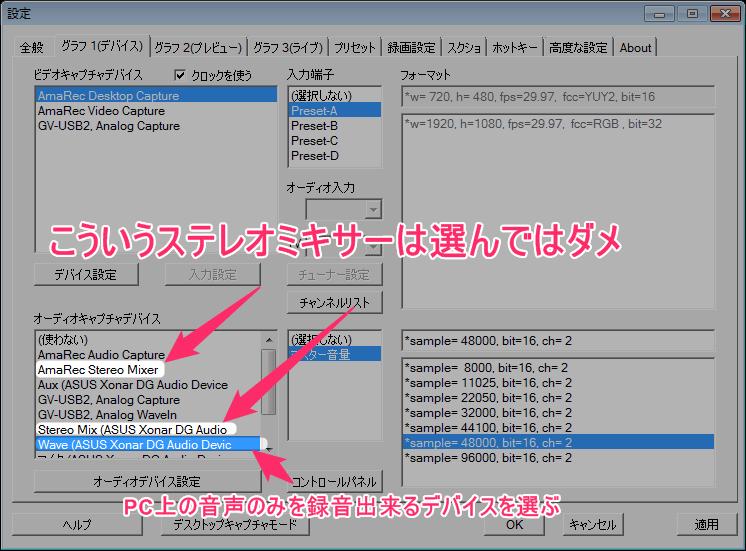 screenshot_6581