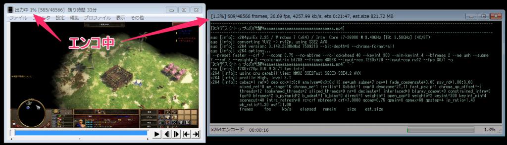 screenshot_6661