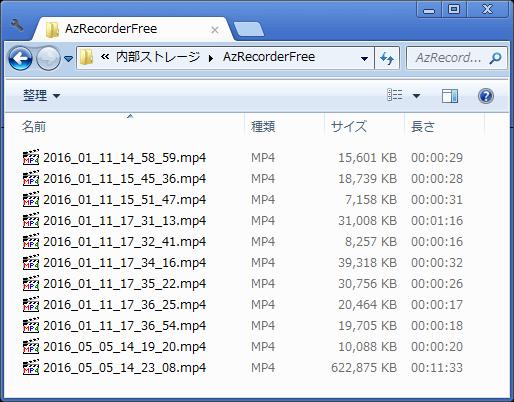screenshot_6751