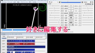 【Android】ゲーム実況動画の作り方【root化不要の方法】