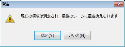 screenshot_716