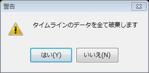 screenshot_728