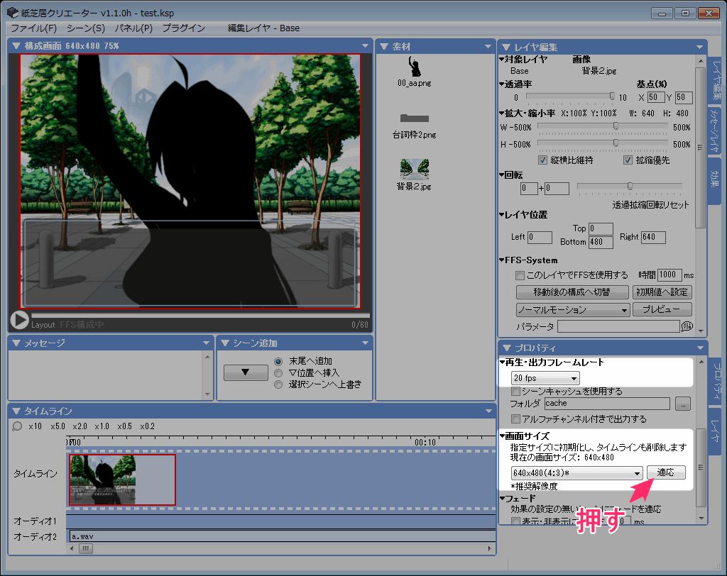 screenshot_7291