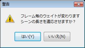 screenshot_730