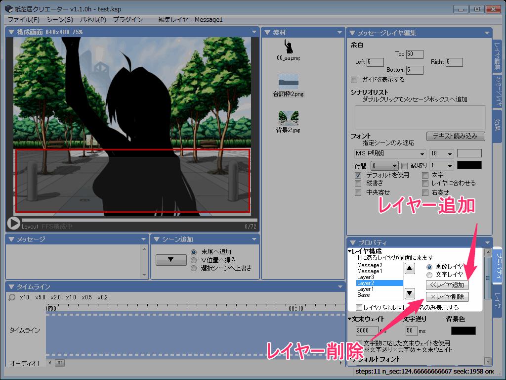 screenshot_7311