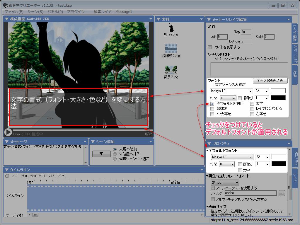 screenshot_7321