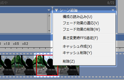 screenshot_7361