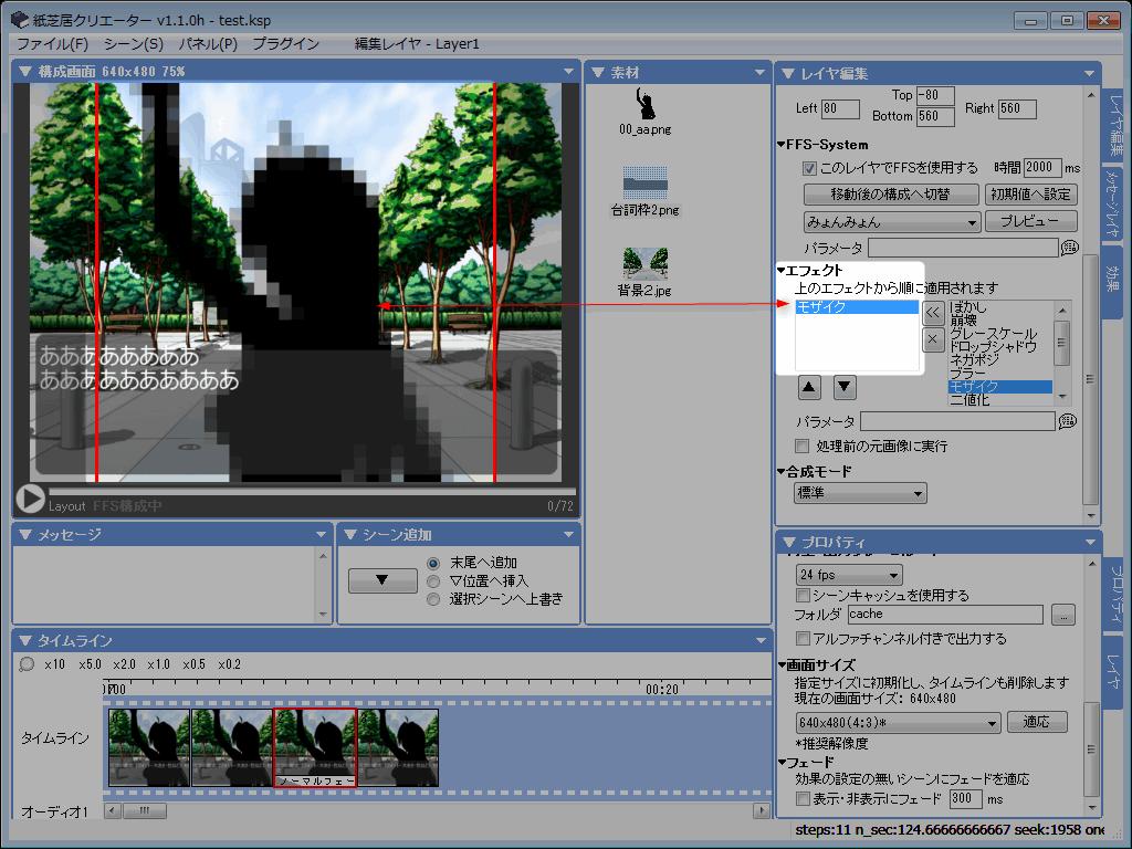 screenshot_74111
