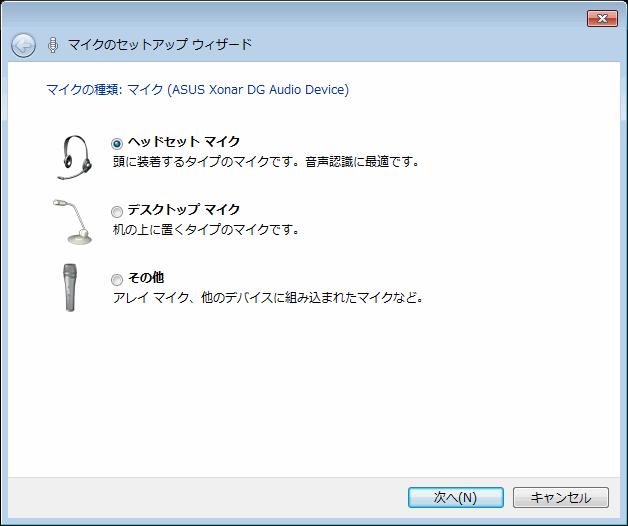 screenshot_7611