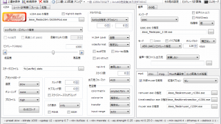 【AviUtl】x264guiExとは?特徴や出力形式について(1/3)