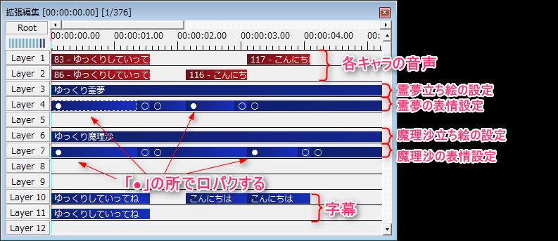 yukkuri23